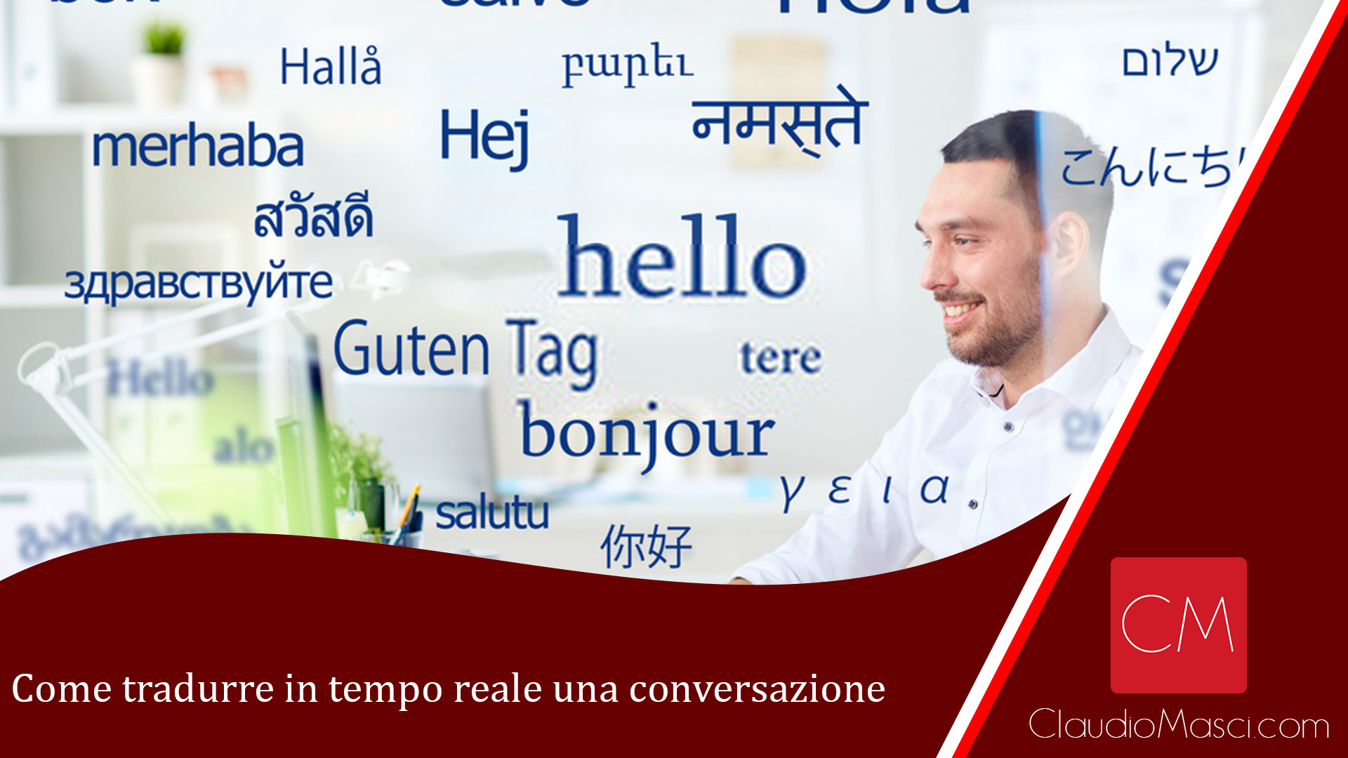 Come tradurre in tempo reale una conversazione